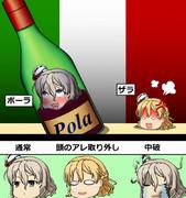 【素材配布】酒におぼれる(物理)