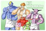 6月1日は牛乳の日