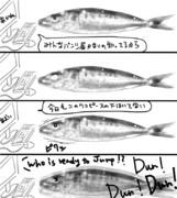 茜葵が実況ドゥーーン!!シリーズ支援絵