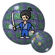 十兵衛のボウリングボール