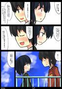 大分前に描いたオリジナル漫画のネーム53(終)