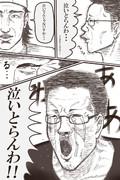 殺し屋0(ゼロ)