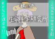 【モバマス】幸子ちゃんが出てる番組