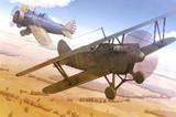 九五式戦闘機