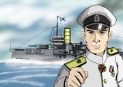 ロシア帝国海軍 アレクサンドル・コルチャーク