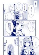 琴葉姉妹百合漫画2「リップクリーム」
