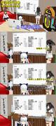 ゲームセンター泊地 春イベに挑戦 E-4甲挑戦【MMD】