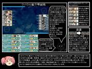 【靉靆】とある提督の超電ちゃん【16春E5】