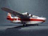 二式大艇民生機 南西航空Ver