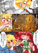 東方ショート漫画「もんばん」13