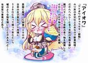今現在E4で沼って大破撤退祭り中!!