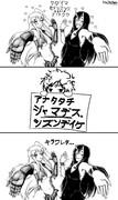 【艦これ2016春イベント】イベントに良く会える二人(?)