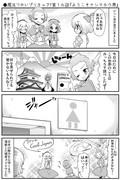 ●魔法つかいプリキュア!第16話「ようこそナシマホウ界」