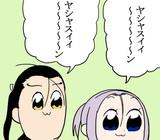 ヤシャスィィ~~~ン(トレス)