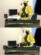 DIOれんこ