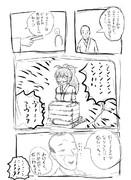 アイマス漫画15