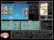 【靉靆】とある提督の超電ちゃんS【16春E6】