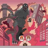 大怪獣総攻撃です!