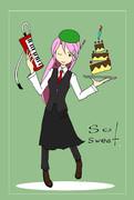 ピアニカと特別なケーキ。