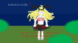 Katana Kids 第一幕予告 「カタナキッズ『睦月』参上!!」