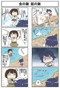 たけの子山城1-3
