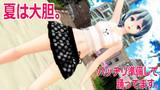【すげぇ大胆】きっとハニーなハッピートラップ feat. 艶サユ