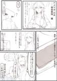 【アイオワ漫画1】日米の朝食 事情編