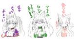 3狐の格差