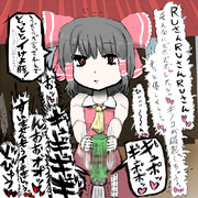 RU姉貴の日課である湯呑の素振りに収穫したキノコが巻き込まれデートに遅刻してまで抗議するUDK