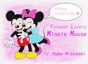 永遠の恋人 ミニーマウス