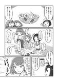春キャベツ4(終)