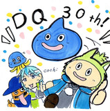 DQ30周年!