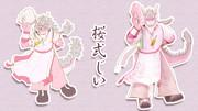 【MMDテクスチャ改変】-桜-式じい