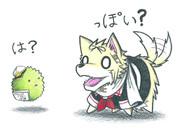マリモ提督と夕立犬