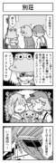 東方よンコマ_19