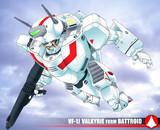 VF-1Jバルキリー・バトロイド