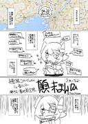 【艦隊これくしょん】'16春イベ漫画!【開設!基地航空隊】