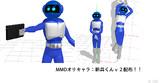 MMDオリキャラ:新兵v2配布開始!!