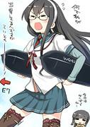 大淀「連合艦隊出撃してください!」