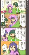 ミリオン四コマ『ゲーム』