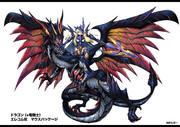 仕事絵イラスト:女竜騎士+ドラゴン