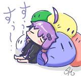 寝てるゆかりさんアイコン(リメイク)