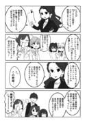 アイドルイレブン01