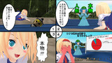 【第2回4コマ漫画の4コマ目選手権】はずい!