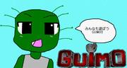 みんなも遊ぼうGUIMO!!