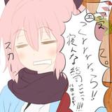 沖田さんが起きた。4コマ目