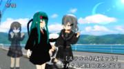 【MMD艦これ】ステ霜作者【雪犬】さんの誕生日5/30おめでとう静画【ステ霜】