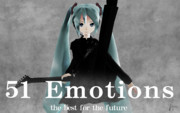 51 EMOTIONS
