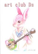 ウサギさんと三線
