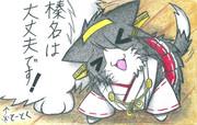 オジさん提督と榛名ネコ